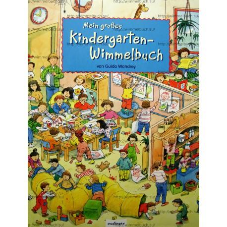 Mein großes Kindergarten-Wimmelbuch