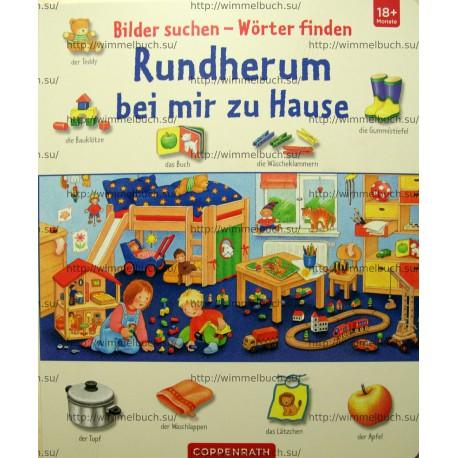 Bilder suchen - Wörter finden: Rundherum bei mir Zuhause
