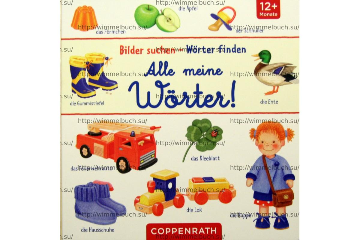 Erste Wörter spielerisch lernen  Kinder Lernen Deutsch