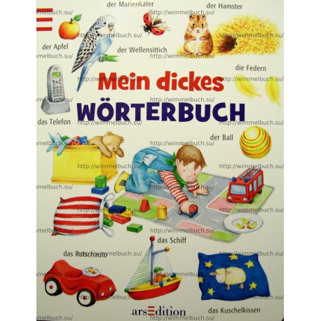 Mein dickes Wörterbuch