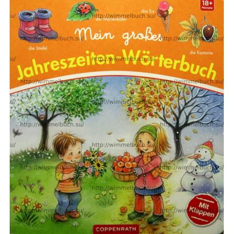 Mein grobes Jahreszeiten-Worterbuch
