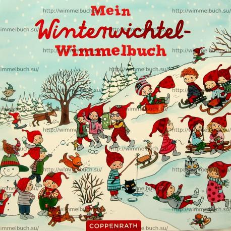 Schaefer:Mein Winterwichtel-Wimmelbuch