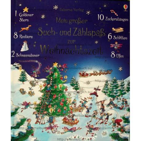Mein großer Such- und Zählspaß zur Weihnachtszeit