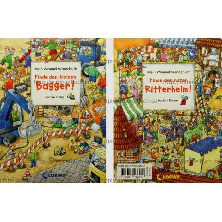 Finde den kleinen Bagger! / Finde den roten Ritterhelm!