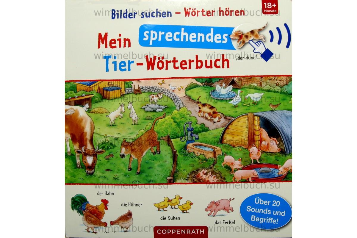 99 best Deutsch images on Pinterest  German language