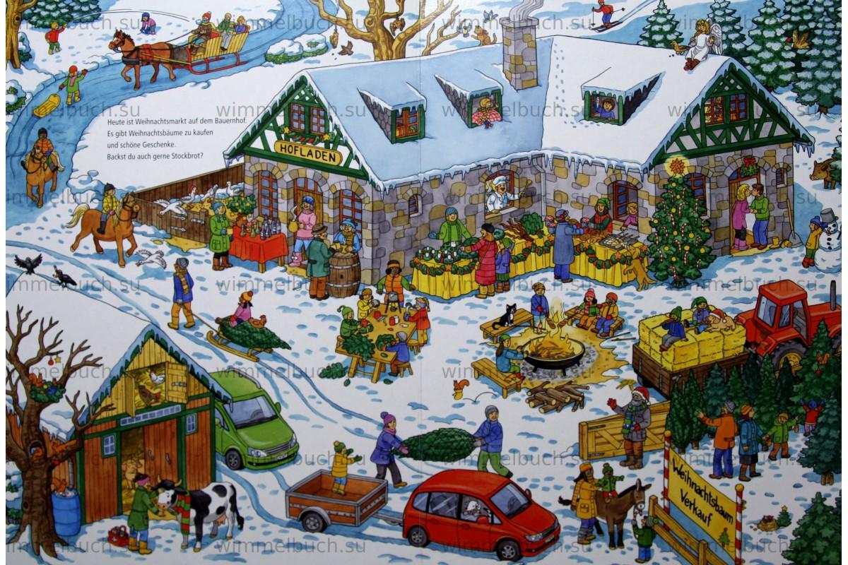 Wimmelbuch Weihnachten.купить Mein Superdickes Wimmelbuch Weihnachten