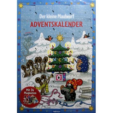 """Адвент-календарь """"маленький кротик"""" с магнитами"""