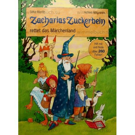 Zacharias Zuckerbein rettet das Marchenl