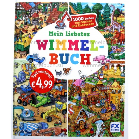 Mein liebstes Wimmelbuch