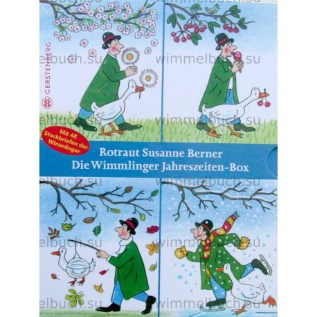 Die Wimmlinger Jahreszeiten-Box Городок (4 книги)