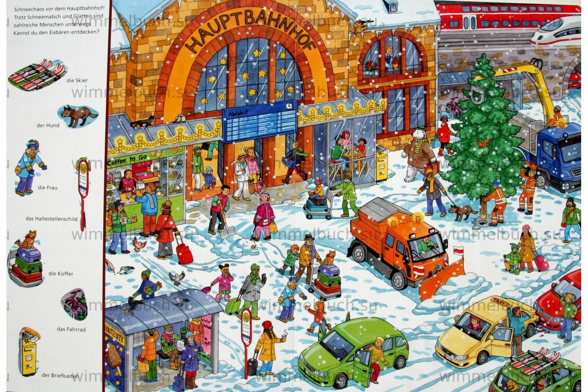 Wimmelbuch Weihnachten.купить Mein Schonstes Wimmelbuch Weihnachten Vom Suchen Und Finden