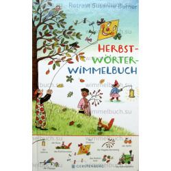 Herbst-Wörterwimmelbuch