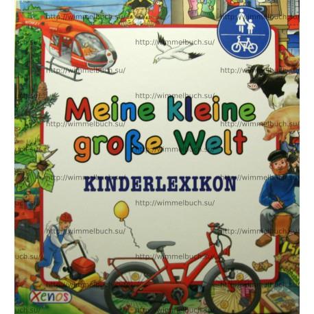 Kinderlexikon - Meine kleine, große Welt
