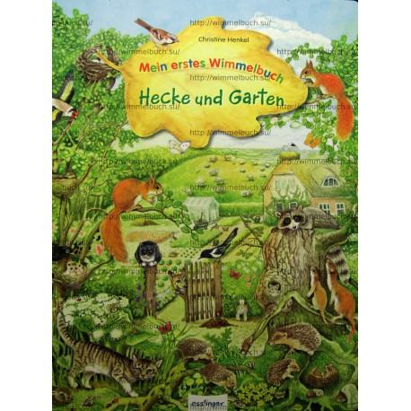 Mein erstes Wimmelbuch - Hecke und Garten